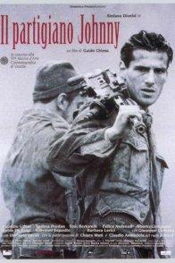 Affiche du film : Partisan