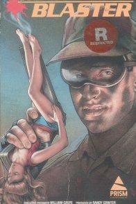 Affiche du film : L'exterminateur