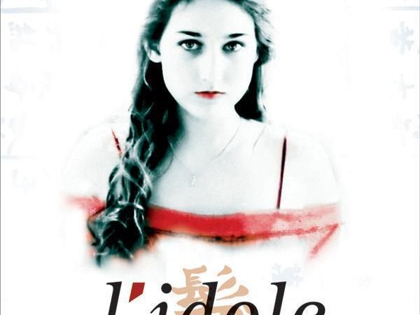 Photo du film : L'idole