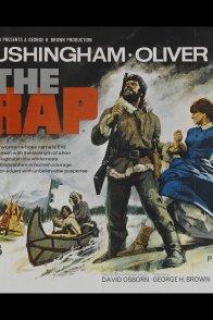 Affiche du film : Le piege