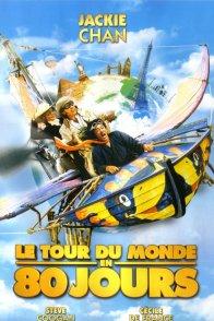Affiche du film : Le tour du monde en 80 jours