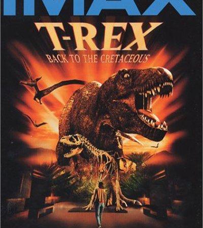 Photo du film : T-rex