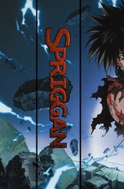 background picture for movie Spriggan