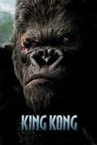 Affiche du film : King Kong