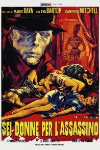 Affiche du film : Six femmes pour l'assassin