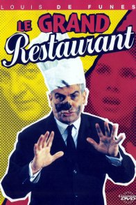 Affiche du film : What's cooking ?