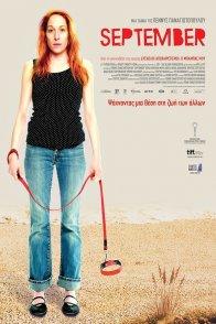 Affiche du film : Une femme seule