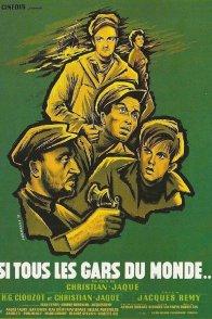 Affiche du film : Si tous les gars du monde