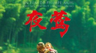 Affiche du film : Le Promeneur d'oiseau