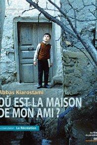 Affiche du film : Où est la maison de mon ami ?