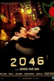 background picture for movie 2046