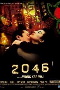 Affiche du film : 2046