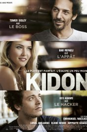 background picture for movie Kidon