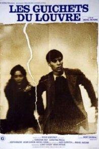 Affiche du film : Les guichets du louvre