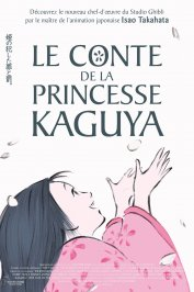 background picture for movie Le Conte de la Princesse Kaguya