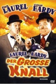 Affiche du film : Le grand boum
