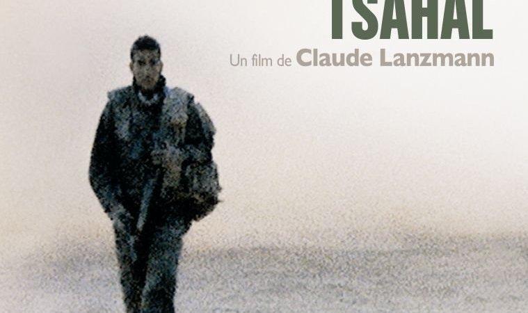 Photo du film : Tsahal