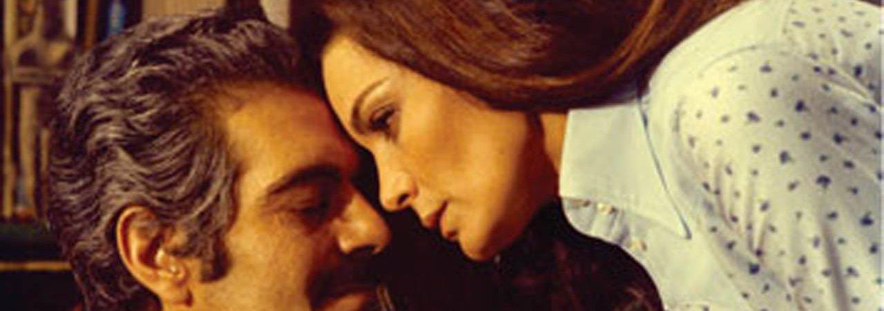 Photo du film : Le droit d'aimer