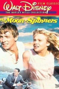 Affiche du film : La baie aux emeraudes