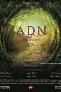 Affiche du film : ADN