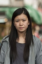 Katie Leung photo