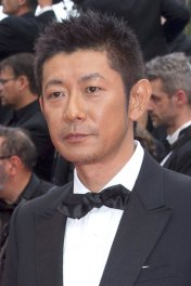image de la star Masatoshi Nagase