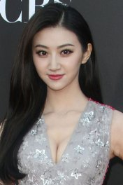 Jing Tian photo