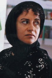 Fereshteh Sadre Orafaei photo
