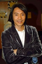 Stephen Chow photo