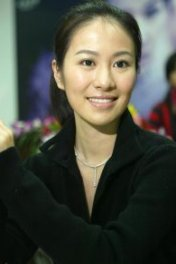 Michelle Ye photo