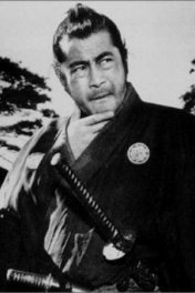 Toshiro Mifune photo