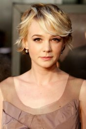 image de la star Carey Mulligan