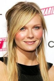 profile picture of Kirsten Dunst star