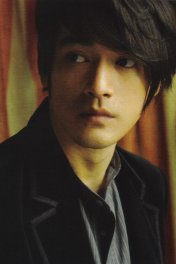 Takeshi Kaneshiro photo