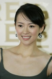 profile picture of Zhang Ziyi star