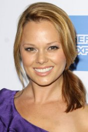 Kate Levering photo