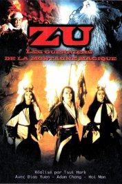 background picture for movie Zu les guerriers de la montagne magiq