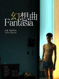 Photo dernier film Wang Chao