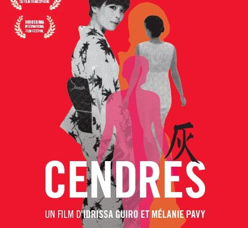 Photo du film : Cendres