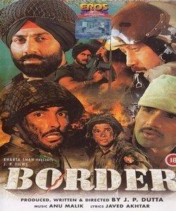 Photo du film : Border