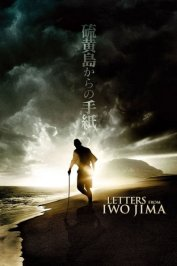 background picture for movie Lettres d'iwo jima