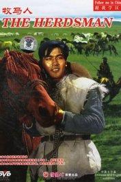 background picture for movie Le gardien de chevaux