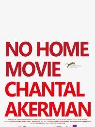 Photo dernier film Chantal Akerman