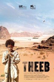 background picture for movie Theeb