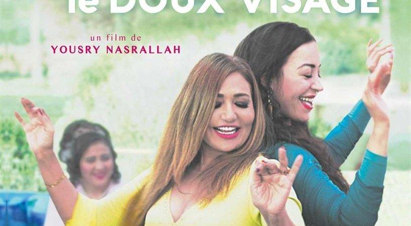 Photo dernier film Yousry Nasrallah