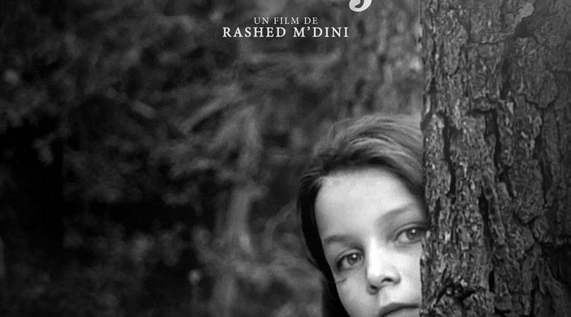 Photo dernier film Rashed Mdini