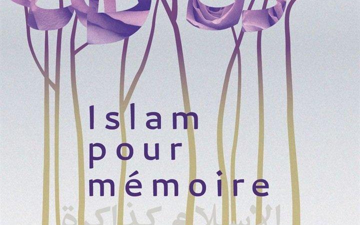Photo du film : Islam pour mémoire