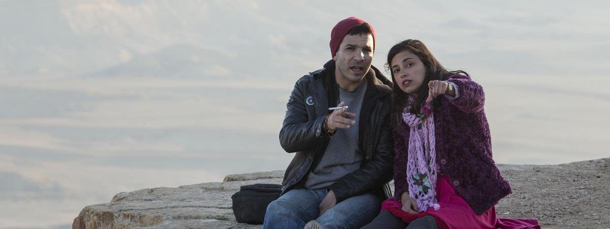 Photo dernier film Ilan Hazan
