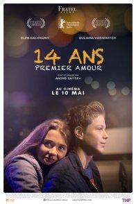 Affiche du film : 14 ans, premier amour