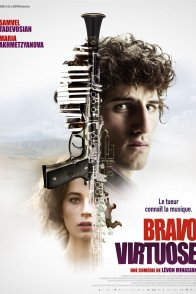 Affiche du film : Bravo virtuose